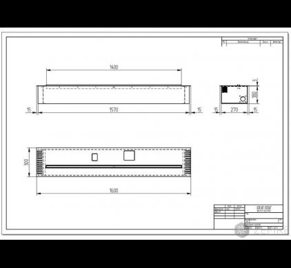 Топливный блок ZeFire 160см полуавтоматика